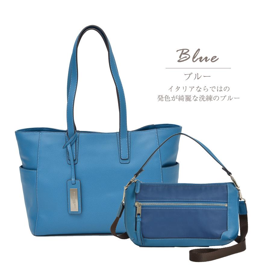 coto エレガントレザートートバッグ ブルー