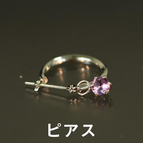 YUMI KATSURA 0.7ctDカラーダイヤモンドネックレス 【特典:ピアス】
