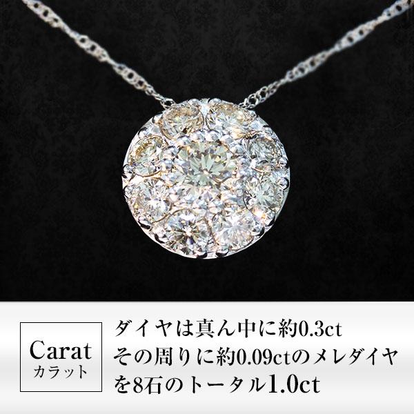 トータル1.0ctダイヤモンドネックレス