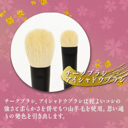 晃祐堂オリジナル 熊野筆3本セット