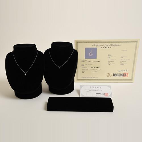 プラチナ台0.6ctダイヤモンドネックレス