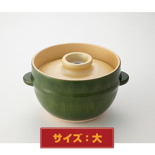 有田焼土鍋炊飯釜「Bamboo!!」大