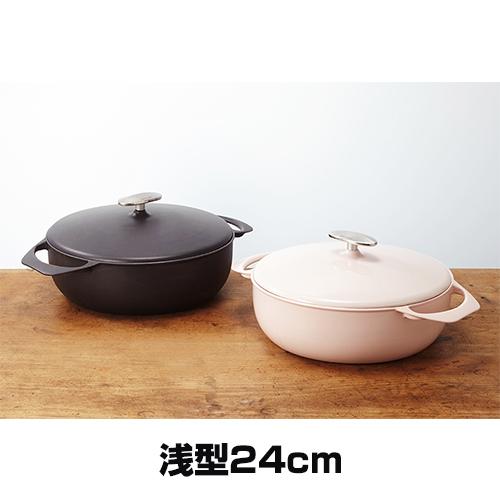 世界一軽い!!鋳物ホーロー鍋「UNILLOY(ユニロイ)」浅型24cm SAKURA