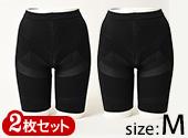 フィギュアシェイプガードルプラス 2枚組 【ブラック×2・M】