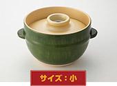 【年末年始セール開催中! 22%OFF!】有田焼土鍋炊飯釜「Bamboo!!」小