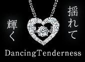 クロスフォーニューヨークダンシングストーンペンダント Jupiter