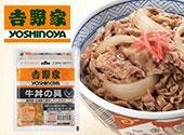 吉野家 牛丼の具 12食セット