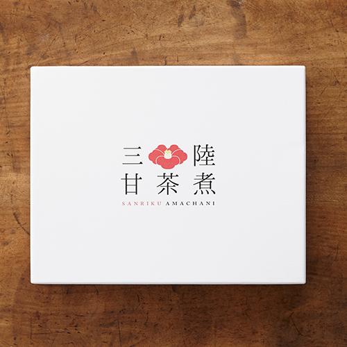 三陸甘茶煮 宝船