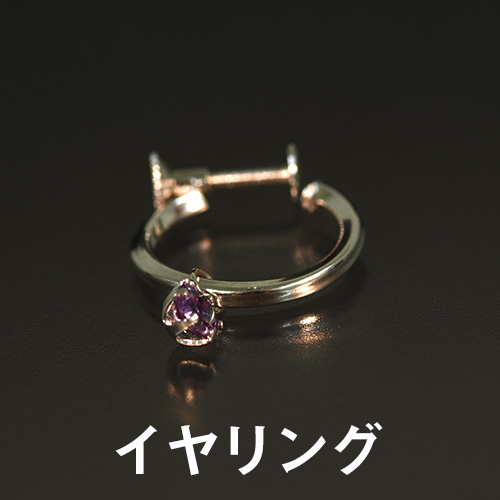 YUMI KATSURA 0.7ctDカラーダイヤモンドネックレス 【イヤリング】