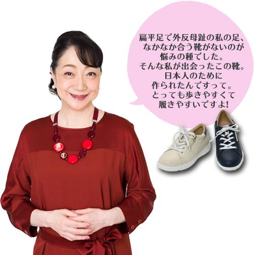 【クリーム/23.5】オルトマイスター本革スニーカーベストウォーク