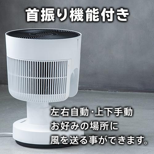 イオニシモ衣類乾燥付サーキュレーター「ヒート&クール」  HC-T1907