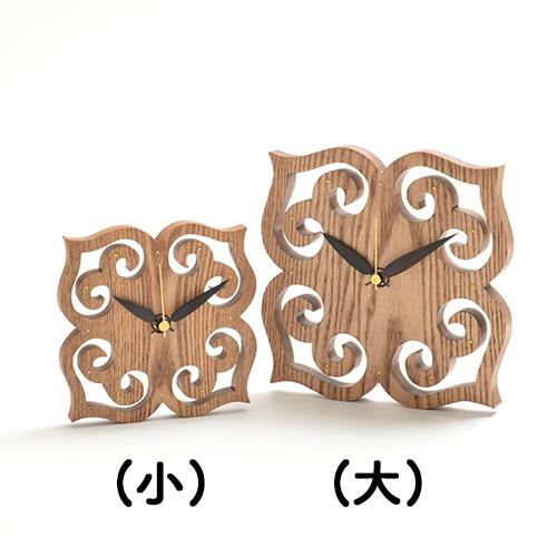 アイヌ紋様 クオーツ時計(大)ブラウン