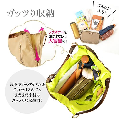 【これぞ久本】エトワールジェンヌバッグ 2WAYトートバッグ&ポシェットセット(ネイビー)
