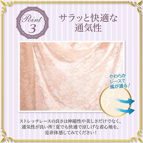 【これぞ久本】脇ブラシェイパー姿月ット 同サイズ2枚組 ロイヤルベージュ (LL)×2
