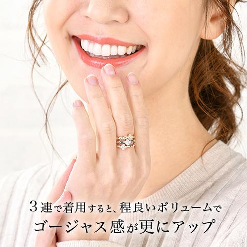 久本ジュエリー|ストレッチリング/プラチナ【これぞ久本】