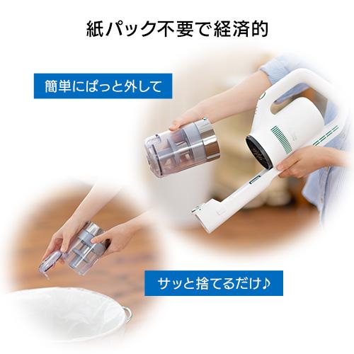 マルチコードレスクリーナーD-zero 特典ブラシ付