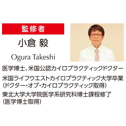 Dr.小倉の肩甲骨姿勢トップス ブラック/M