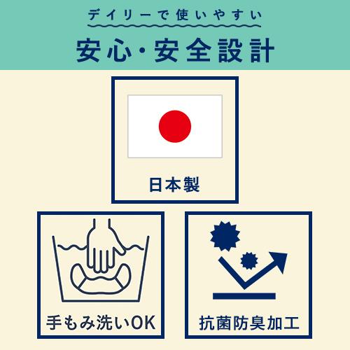 久本ふわもち|女神の無重力まくら〜Fuwa-Mochi〜 ふわもちの抱き枕【これぞ久本】