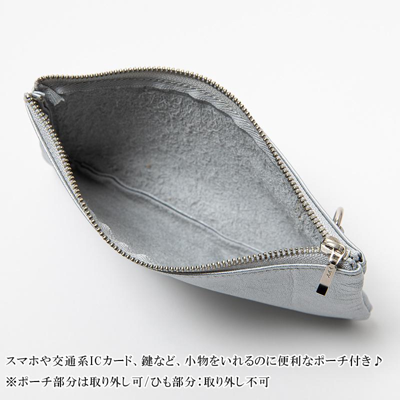 地曳いく子×アジョリー 薄軽レザートートバッグ【グレージュ】