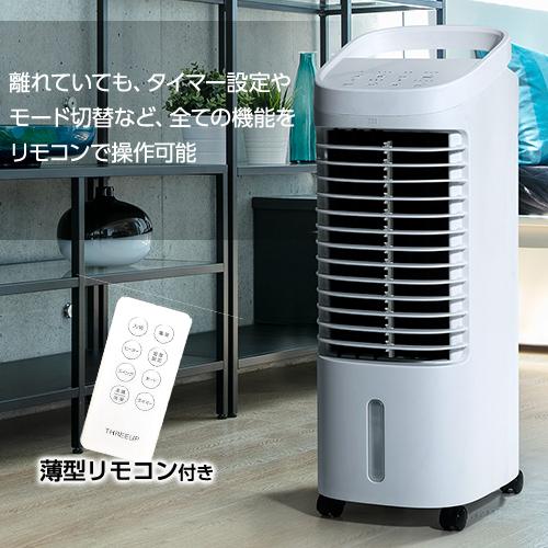 温冷風扇ヒート&クール(HC-T2134WH)