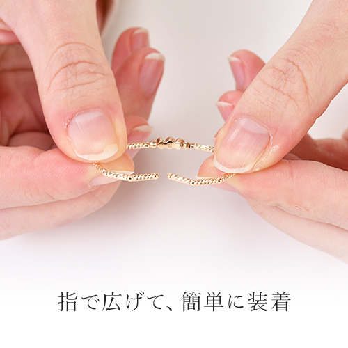 【なすなかデパート外商部】フリーサイズリング/ピンクゴールド