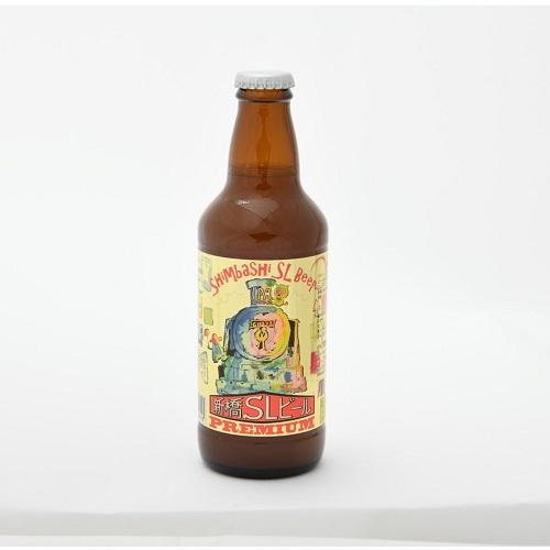 【ワケあり通常価格6本セット 4,662円→3,300円 賞味期限7/27まで】新橋SLビール プレミアム
