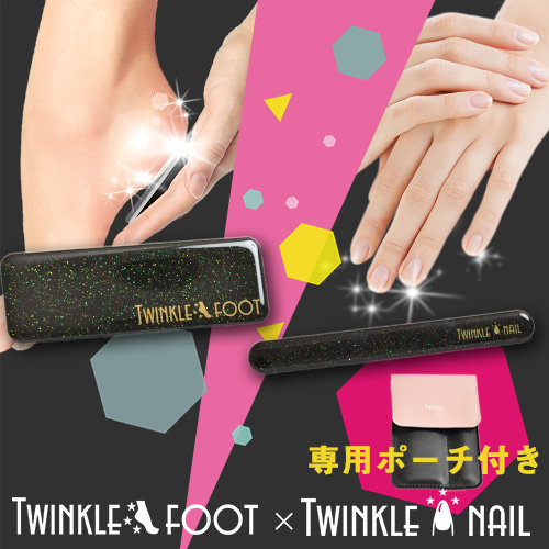 TWINKLE NAIL&FOOT 限定セット