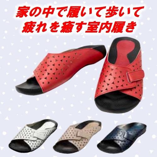 【ホワイト/S】アーチフィッター室内履き603ソファ