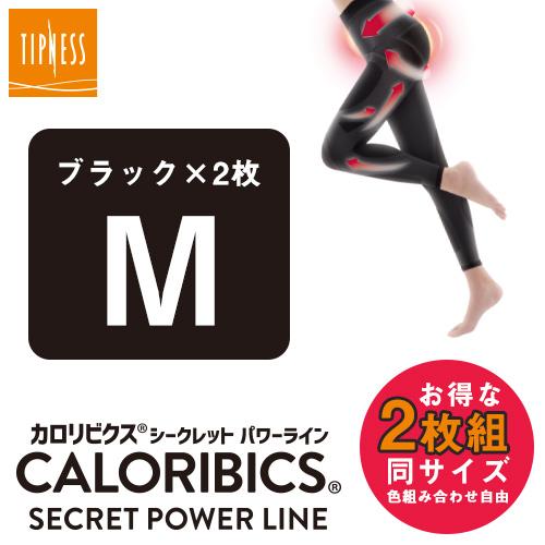 (ブラックM×2) ティップネス カロリビクス シークレットパワーライン 同サイズ2枚組