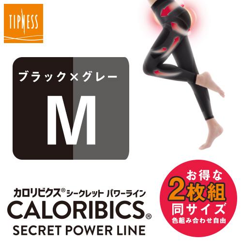 (ブラック×グレーM×2) ティップネス カロリビクス シークレットパワーライン 同サイズ2枚組