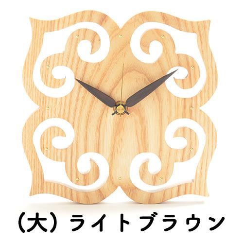 アイヌ紋様 クオーツ時計(大)ライトブラウン