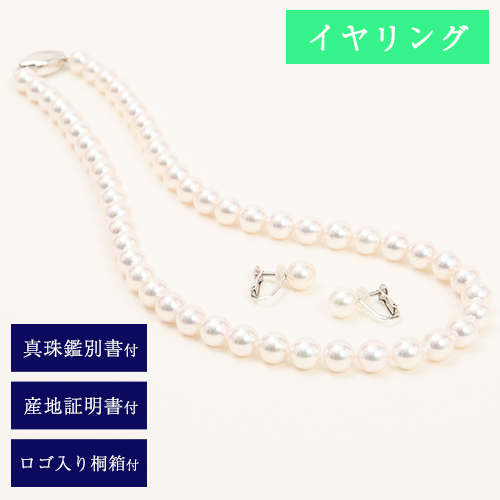 【なすなかデパート】由良の雪待ち花珠真珠 凛 イヤリング
