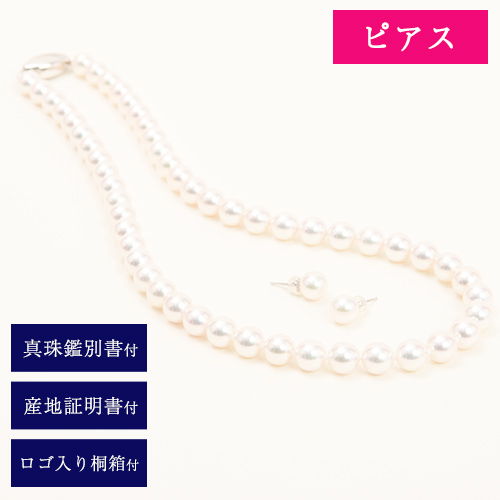 【なすなかデパート】由良の雪待ち花珠真珠 凛 ピアス