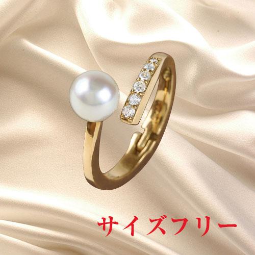 10金アコヤ真珠フリーサイズリング